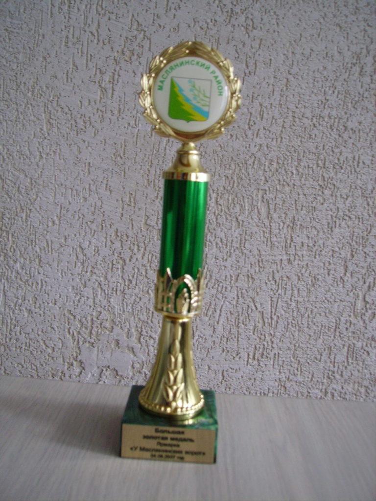 2007 Большая золотая медаль